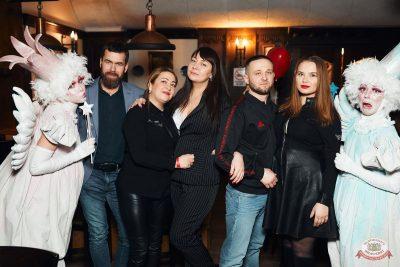 День святого Валентина, 14 февраля 2020 - Ресторан «Максимилианс» Тюмень - 51