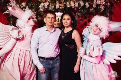 День святого Валентина, 14 февраля 2020 - Ресторан «Максимилианс» Тюмень - 6