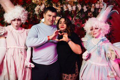 День святого Валентина, 14 февраля 2020 - Ресторан «Максимилианс» Тюмень - 8