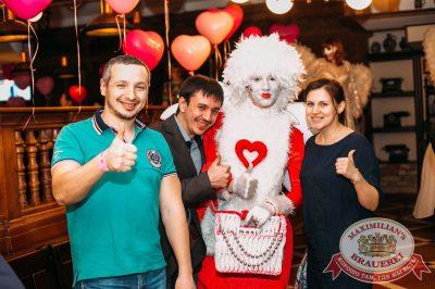 День святого Валентина, 13 февраля 2016 - Ресторан «Максимилианс» Тюмень - 08