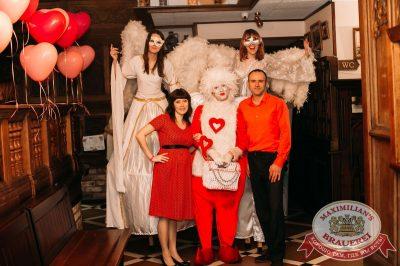 День святого Валентина, 13 февраля 2016 - Ресторан «Максимилианс» Тюмень - 09