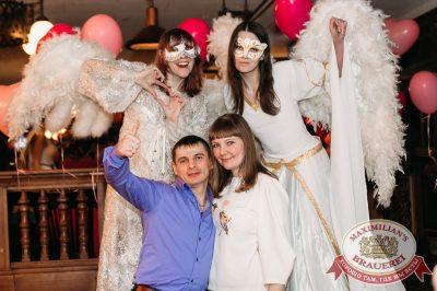 День святого Валентина, 13 февраля 2016 - Ресторан «Максимилианс» Тюмень - 10