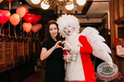День святого Валентина, 13 февраля 2016 - Ресторан «Максимилианс» Тюмень - 11