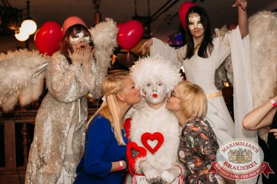 День святого Валентина, 13 февраля 2016 - Ресторан «Максимилианс» Тюмень - 12