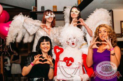 День святого Валентина, 13 февраля 2016 - Ресторан «Максимилианс» Тюмень - 14