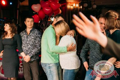 День святого Валентина, 13 февраля 2016 - Ресторан «Максимилианс» Тюмень - 25