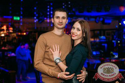 День святого Валентина, 13 февраля 2016 - Ресторан «Максимилианс» Тюмень - 29