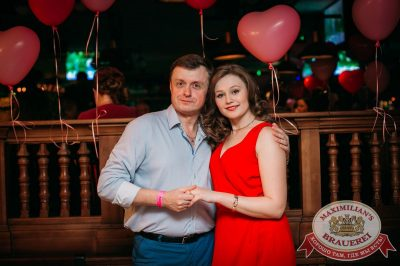 День святого Валентина, 13 февраля 2016 - Ресторан «Максимилианс» Тюмень - 33