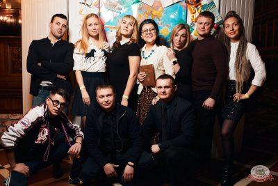 Вечер встречи выпускников, 1 февраля 2020 - Ресторан «Максимилианс» Тюмень - 2