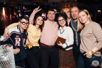 Вечер встречи выпускников, 1 февраля 2020 - Ресторан «Максимилианс» Тюмень - 38