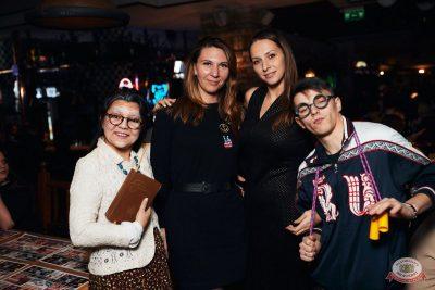 Вечер встречи выпускников, 1 февраля 2020 - Ресторан «Максимилианс» Тюмень - 39