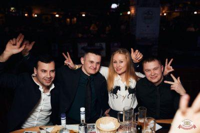 Вечер встречи выпускников, 1 февраля 2020 - Ресторан «Максимилианс» Тюмень - 40