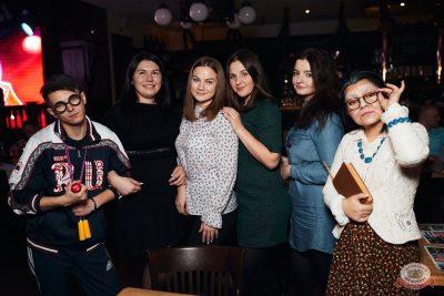 Вечер встречи выпускников, 1 февраля 2020 - Ресторан «Максимилианс» Тюмень - 47