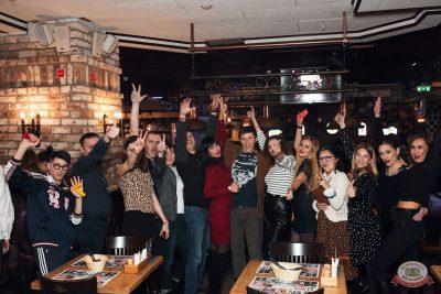 Вечер встречи выпускников, 1 февраля 2020 - Ресторан «Максимилианс» Тюмень - 50