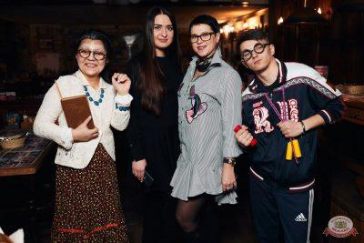 Вечер встречи выпускников, 1 февраля 2020 - Ресторан «Максимилианс» Тюмень - 51