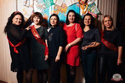 Вечер встречи выпускников, 1 февраля 2020 - Ресторан «Максимилианс» Тюмень - 8