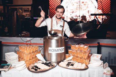 Вечер встречи выпускников, 2 февраля 2019 - Ресторан «Максимилианс» Тюмень - 1