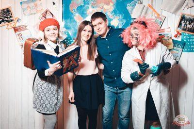 Вечер встречи выпускников, 2 февраля 2019 - Ресторан «Максимилианс» Тюмень - 18