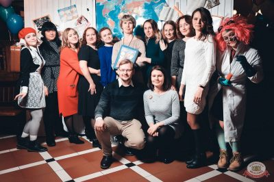 Вечер встречи выпускников, 2 февраля 2019 - Ресторан «Максимилианс» Тюмень - 2