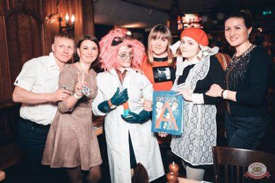 Вечер встречи выпускников, 2 февраля 2019 - Ресторан «Максимилианс» Тюмень - 27