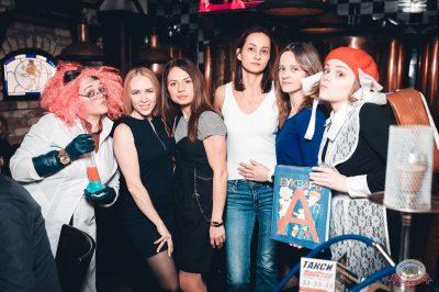 Вечер встречи выпускников, 2 февраля 2019 - Ресторан «Максимилианс» Тюмень - 32