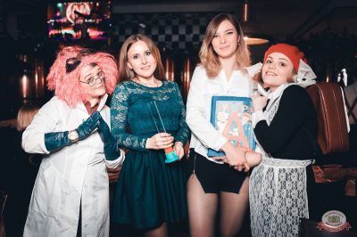 Вечер встречи выпускников, 2 февраля 2019 - Ресторан «Максимилианс» Тюмень - 33