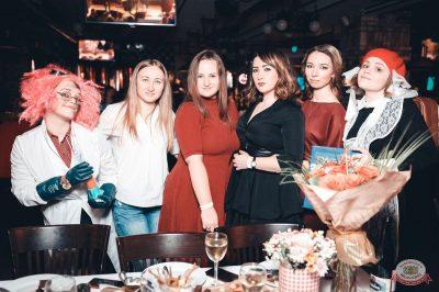 Вечер встречи выпускников, 2 февраля 2019 - Ресторан «Максимилианс» Тюмень - 34