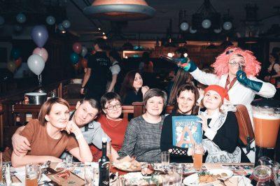 Вечер встречи выпускников, 2 февраля 2019 - Ресторан «Максимилианс» Тюмень - 41
