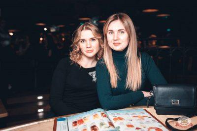 Вечер встречи выпускников, 2 февраля 2019 - Ресторан «Максимилианс» Тюмень - 48