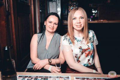 Вечер встречи выпускников, 2 февраля 2019 - Ресторан «Максимилианс» Тюмень - 50
