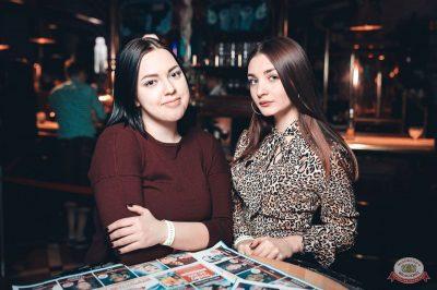 Вечер встречи выпускников, 2 февраля 2019 - Ресторан «Максимилианс» Тюмень - 51