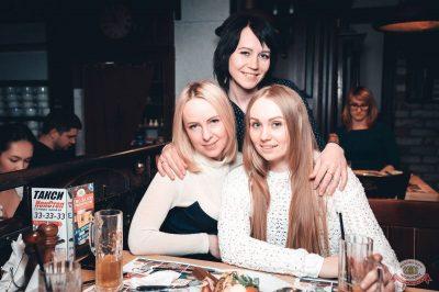 Вечер встречи выпускников, 2 февраля 2019 - Ресторан «Максимилианс» Тюмень - 52