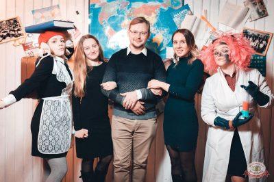 Вечер встречи выпускников, 2 февраля 2019 - Ресторан «Максимилианс» Тюмень - 9