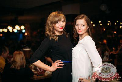 Вечеринка Euromix. Специальный гость: Plazma, 21 апреля 2016 - Ресторан «Максимилианс» Тюмень - 06