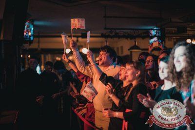 Вечеринка Euromix. Специальный гость: Plazma, 21 апреля 2016 - Ресторан «Максимилианс» Тюмень - 09