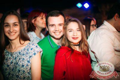 Вечеринка Euromix. Специальный гость: Plazma, 21 апреля 2016 - Ресторан «Максимилианс» Тюмень - 18