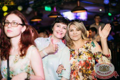 Вечеринка Euromix. Специальный гость: Plazma, 21 апреля 2016 - Ресторан «Максимилианс» Тюмень - 19