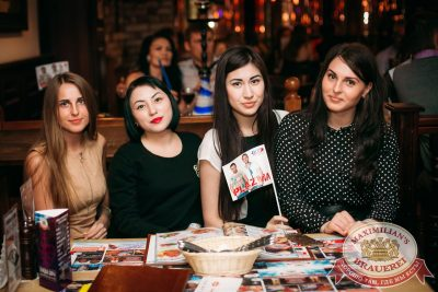 Вечеринка Euromix. Специальный гость: Plazma, 21 апреля 2016 - Ресторан «Максимилианс» Тюмень - 25