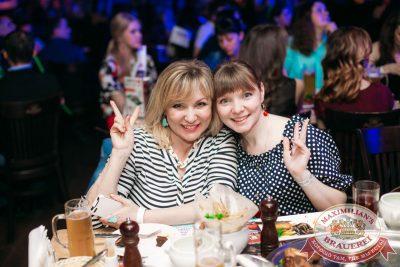 Вечеринка Euromix. Специальный гость: Plazma, 21 апреля 2016 - Ресторан «Максимилианс» Тюмень - 26