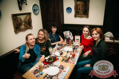 Вечеринка Euromix. Специальный гость: Plazma, 21 апреля 2016 - Ресторан «Максимилианс» Тюмень - 30