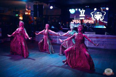 Вечеринка «Холостяки и холостячки», 12 октября 2019 - Ресторан «Максимилианс» Тюмень - 17