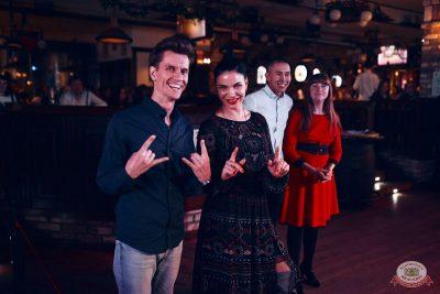 Вечеринка «Холостяки и холостячки», 12 октября 2019 - Ресторан «Максимилианс» Тюмень - 18
