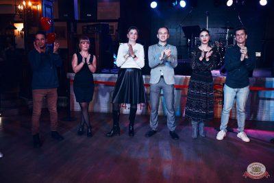 Вечеринка «Холостяки и холостячки», 12 октября 2019 - Ресторан «Максимилианс» Тюмень - 19
