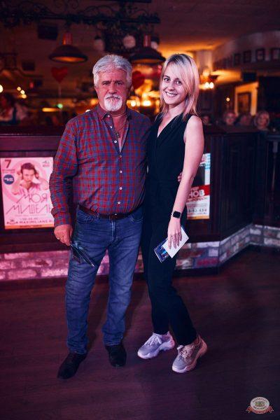 Вечеринка «Холостяки и холостячки», 12 октября 2019 - Ресторан «Максимилианс» Тюмень - 20