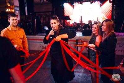 Вечеринка «Холостяки и холостячки», 12 октября 2019 - Ресторан «Максимилианс» Тюмень - 24