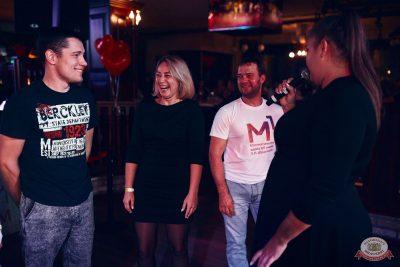 Вечеринка «Холостяки и холостячки», 12 октября 2019 - Ресторан «Максимилианс» Тюмень - 25