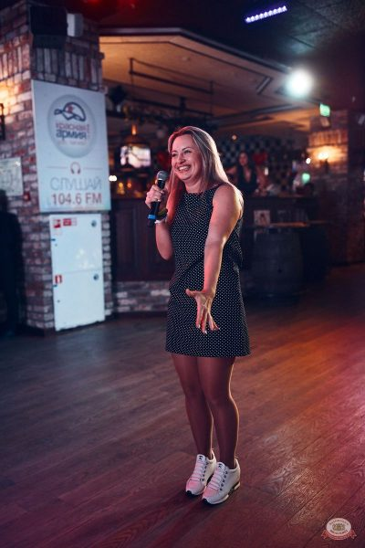 Вечеринка «Холостяки и холостячки», 12 октября 2019 - Ресторан «Максимилианс» Тюмень - 28