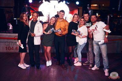 Вечеринка «Холостяки и холостячки», 12 октября 2019 - Ресторан «Максимилианс» Тюмень - 29