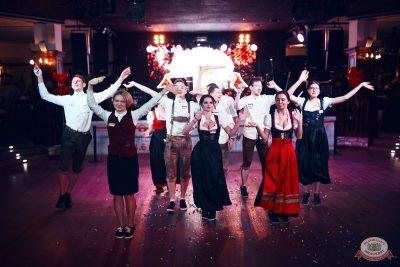 Вечеринка «Холостяки и холостячки», 12 октября 2019 - Ресторан «Максимилианс» Тюмень - 31