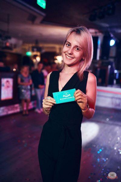 Вечеринка «Холостяки и холостячки», 12 октября 2019 - Ресторан «Максимилианс» Тюмень - 34
